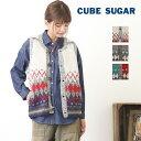 【アウトレット価格-秋冬】CUBE SUGAR 手編みカウチンベスト(3色)【レディース】【4U】【ニット】【ジャガード】【ノルディック】