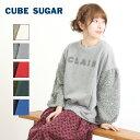 【50%OFF】CUBE SUGAR 30/10裏毛バルーンスリーブクルー(5色)【キューブシュガー】【4U】