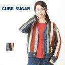 CUBE SUGAR シェットランド ストライプ Vネックカーディガン(1色)【キューブシュガー】【4U