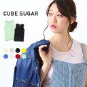 CUBE SUGAR ショートスラブフライスタンクトップ (8色)【レディース】【キューブシュ