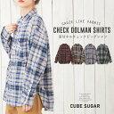 ネルシャツ / CUBE SUGAR 度甘ネルチェックビックシャツ (4色): ネルシャツ レディー