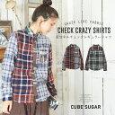 ネルシャツ / CUBE SUGAR 度甘ネルチェックレギュラーシャツ クレイジーパターン (1色