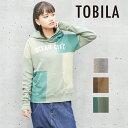 TOBILA(トビラ) 30/10裏毛 ビンテージ加工 パッチワーク風プルオーバーパーカー(3色)