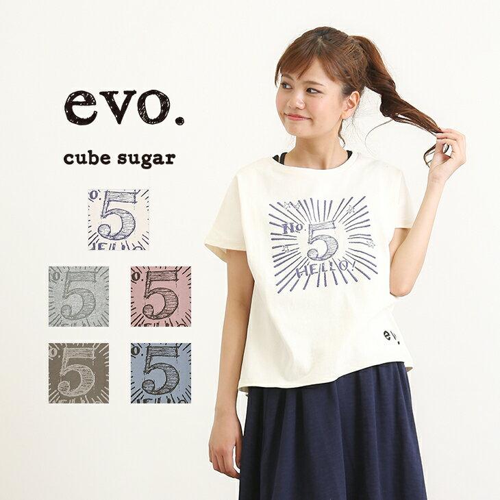 【アウトレット価格】cube sugar evo.(キューブシュガーエボ) USAコットン天竺BOXラインクルー(5色)【レディース】【PL】【TAG】