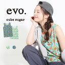 【BIG SUMMER SALE】【47%OFF】cube sugar evo.(キューブシュガーエボ) 30/-総柄プリントフルーツ柄タンクトップ (2色)【レディース】..