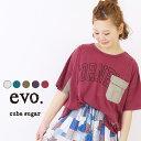 6/8up|cube sugar evo.(キューブシュガーエボ) 天竺パウダー加工リメイク風Tシャツ(4