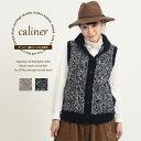 CALINER(カリネ)シェットランドウール手編みベスト(2色)【レディース】【カリネ】【2150516】
