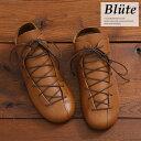 Blute(ブリューテ)レザーシューズ(1色)【レディース】【靴】【本革】