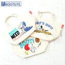 ROOTOTE(ルートート) DELI SC.デリパイル刺繍ピーナッツ-3D(3色)【PL】【鞄】【バッグ】