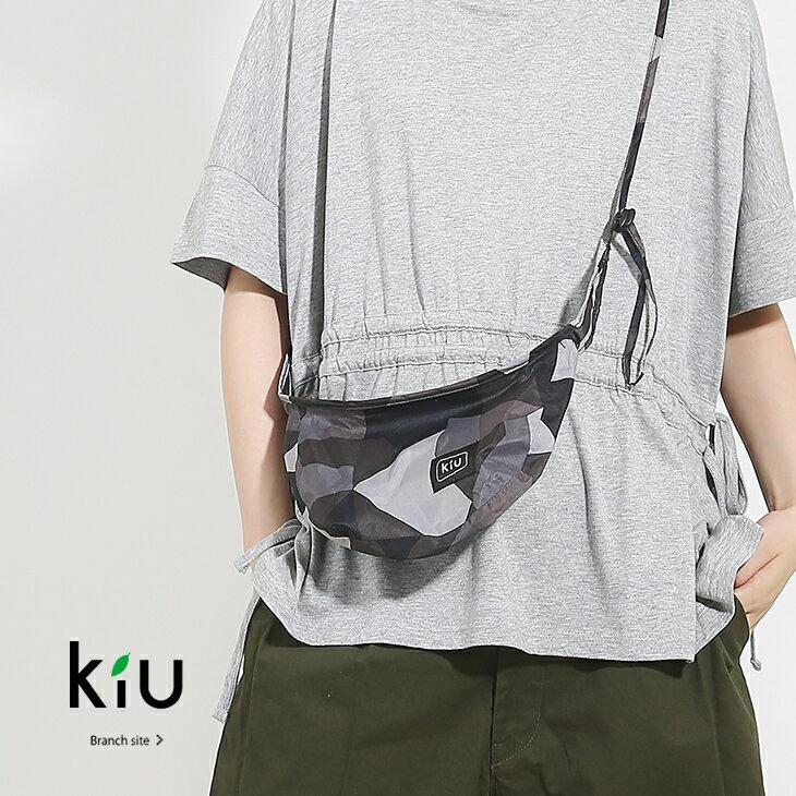 【セール除外商品】KiU(キウ) WATERPROOF SACOCHE MINI (2色)【レディース】【TAG】【PL】【サコッシュ】【鞄】【フェス】【防水】【アウトドア】【撥水】