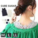 【セール除外商品】cube sugar evo.(キューブシュガーエボ) オンラインショップ限定