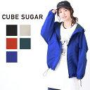 CUBE SUGAR ナイロンパーカー (5色)【キューブシュガー】【レディース】【4U】【D】
