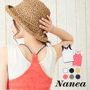 Nanea(ナネア) かぎ針 重ね着風タンクトップ (7色)【レディース】【TAG】【4U】【イン