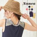Nanea(ナネア) かぎ針 切替えタンクトップ (7色)【レディース】【TAG】【4U】【インナ