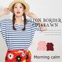 【50%OFF】Morning Calm(モーニングカーム)...
