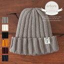 arbore(アーバー)リブ編みワッチキャップ(6色)【アーバー】【レディース】【帽子】