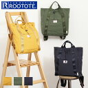 【セール除外商品】ROOTOTE(ルートート)CEOROOリュック (3色)【レディース】【バッグ】【TAG】