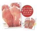 【メール便送料無料】Baby Foot 削らない角質ケアベビーフット イージーパック SPT30分タイプ 1回分【smtb-k】【kb】
