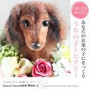 【オーダーメイド】ペットそっくりのお人形 リアルで可愛いと評判の、うちの子トピアリー作家の『コイズミ マサコ』の作品です。・ペ…