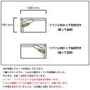 特設カート [レコルタ/lecolta/]2P片肘×2台ソファの向きをそれぞれご指定下さい。