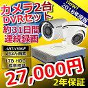 防犯カメラ  2台 レコーダーセット バレット ドーム 有線...