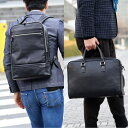 銀付き 本革製 ビジネスバッグ レザー 本革 革 軽い ビジネス メンズ バッグ 吟面 銀面2way