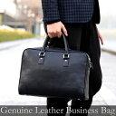 銀付き 本革 ビジネスバッグ 2way レザー 革 軽い ビジネス メンズ バッグ ショルダー メン