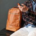 とことん革にこだわる人の リュック フルグレイン レザー 薄型 スリム メンズ 本革 エイジング 革 レザー 軽量 エイジング バッグ PC おしゃれ リュックサック ビジネス 通勤 薄い 銀面 ギフト プレゼント ブランド biz