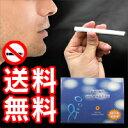 ランキング1位♪【2大特典付きの電子タバコ】正規品だから安心!電子たばこならコレ!★最新版のスーパーシガレット★