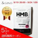 【楽天ランキング第1位!】日本製。HMB含有量 業界最高水準!HMBプレミアムマッスル ボディア【 ...