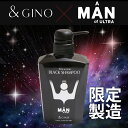 【50%OFF】&GINO × A MAN of ULTRA...