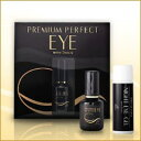 Premium perfect eye set