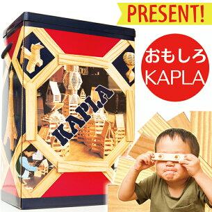 ガイドブック クリスマス プレゼント おもちゃ