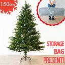 RoomClip商品情報 - クリスマスツリー 150cm【収納バッグ付き】送料無料【RS GLOBAL TRADEクリスマスツリー/PLASTIFLOR プラスティフロア】