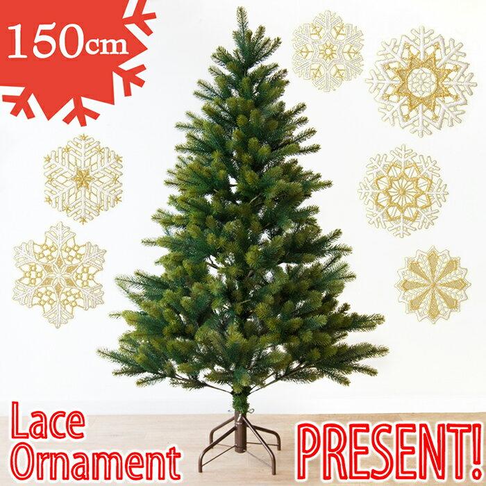 クリスマスツリー 150cm【おまけのオーナメント付き】送料無料【RS GLOBAL TR…...:andchild:10000444