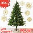 クリスマスツリー 150cm【おまけのオーナメント付き】送料無料【RS GLOBAL TRADEクリスマスツリー/PLASTIFLOR プラスティフロア】