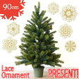 クリスマスツリー 90cm【おまけのオーナメント付き】送料無料【RS GLOBAL TRADE /PLASTIFLOR】