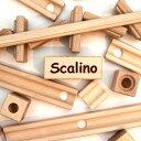 スカリーノ3 基本セット「scalino3」【レビュー記入でビー玉20個おまけ】【送料無料】