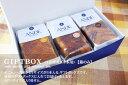 ANDEギフトボックス・ホワイト※箱のみ(1斤サイズのデニッシュが3本入ります)[#033]