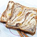 デニッシュ食パン シナモンりんごデニッシュ1斤...