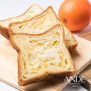 デニッシュ食パン オレンジデニッシュ1ローフ(1斤)