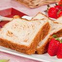 デニッシュ食パン ストロベリーデニッシュ1ローフ(1斤)