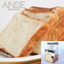 デニッシュ食パン プレーンデニッシュ ハーフサイズ/2斤の半...