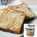 デニッシュ食パン 紅茶デニッシュ ハーフサイズ...