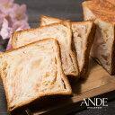 デニッシュ食パン 桜デニッシュ1斤