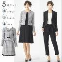 入学式 ママスーツ パンツスーツ スカートスーツ 5点セット...