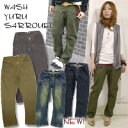 AND IT_  wash  sarouel pants  email service impossibility