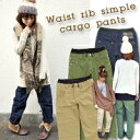 [and it_] lib waist reshuffling twill cargo pant  email service impossibility