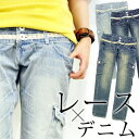 [tomorrow easy correspondence] [and it_] what and 2,900 yen ()! This denim is cheap and is pretty! Cotton race triple waist slim cargo sarouel pants denim underwear  email service impossibility
