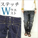 [ special price  and it_ tomorrow for comfort] stitch pocket double waist  sarouel pants denim  email service impossibility